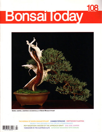 BT108cover